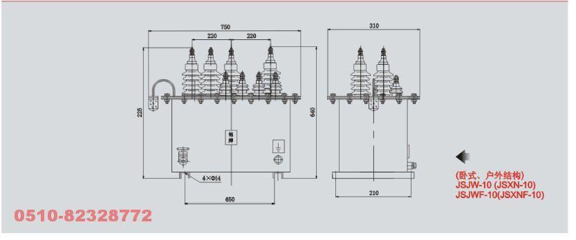 三相油浸式电压互感器