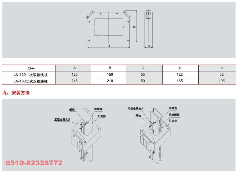 塑壳式电流互感器