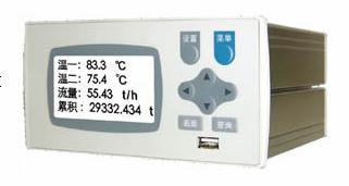 苏州迅鹏WPR21R智能温湿度无纸记录仪