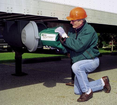 防泄漏用品储存罐