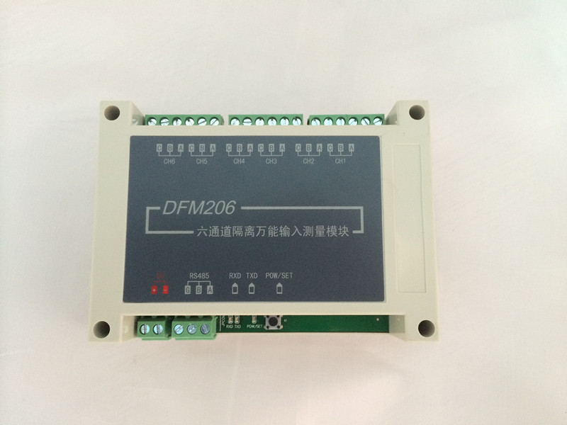 苏州迅鹏DFM206型信号采集模块