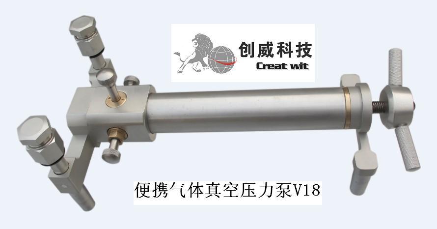 新一代压力泵,本泵采用专利技术设计,具有结构简单,操作省力