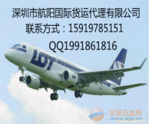 杭州到佛山飞机