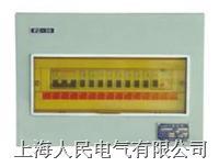 低压封闭式照明箱