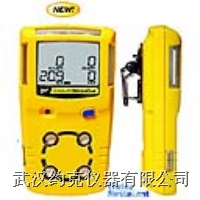 便攜式可燃氣體檢測儀