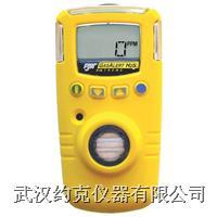 便携式氧气检测仪