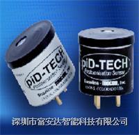 挥发有机物VOC气体传感器 PID-TECH