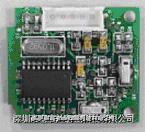 二维电子指南针模块 FAD-DCM-TTL