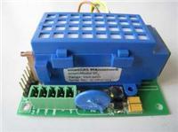 模拟输出型二氧化硫传感器 SMC-SO2