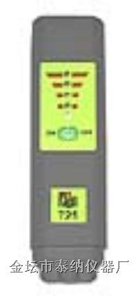袖珍型易燃气体泄漏检测仪 TPI-725
