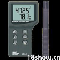 数字温湿度计 AR847
