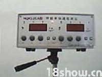 甲醛苯快速检测仪   320A型