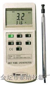 袖珍数字微风速仪 BYWF-2001