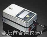 双量程甲烷监测器 MDU420