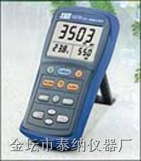 非色散式红外线二氧化碳测定仪 TES-1370/1371