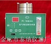 空气微生物采样器  JWL-2