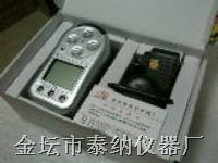 二氧化氮检测报警仪 TN4