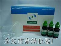 水产品泡工业碱速测盒 SMD