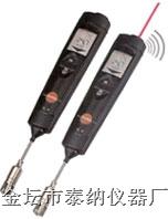 非接触式红外测温仪 TESTO825