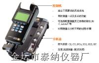 烟气分析仪 TESTO350XL