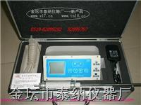二氧化氮检测仪 TN4+便携型泵吸式