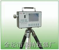 粉尘快速测定仪 CCHZ-1000