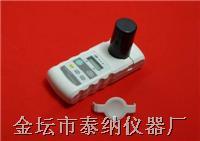游离氯、化合氯、总氯测定仪 Scl