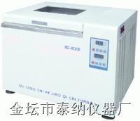台式冷冻震荡器   HZ-9210K