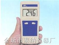 微波测试器 EMF