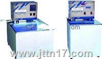 高精度超级恒温水槽、油槽 GH系列