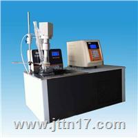 智能型温控低温超声波催化合成/萃取仪 TN-1500N