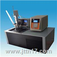 智能温控多频超声波萃取合成仪 TN-2010N