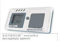 新风量测定仪 TN10