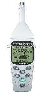 直读式温湿度度计(卫生监督) T181