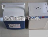 水质微生物采样箱 301
