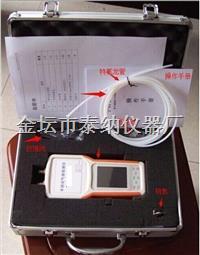 氮氧化物分析仪 TN800-NOX