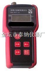 溶解氧分析仪 TN200A
