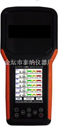 金坛泰纳可吸入颗粒物分析仪 TN-PC-3F