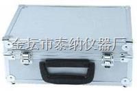 地表水污染源采样器 XZH-315A