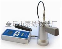 手持式α、β表面污染检测仪 9611