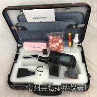 手持式高精度TVOC污染源监测仪