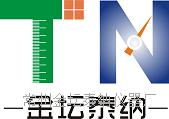 金坛泰纳苯系物检测仪 TN800