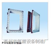 PTFE矩形补偿器 DN200~3000