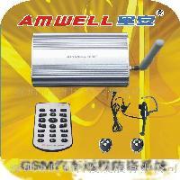 AMWELL星安多功能遥控器8