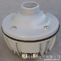 高音驱动器NSU-75A