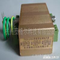 国产监控摄像机信号多功能防雷器