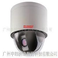 快速球摄像机 佳视GS-706XD 480TV
