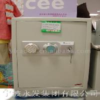 永发机械保险柜(箱)T58-5
