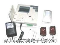 声光报警器 SA-1168-Y