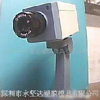 C157-监视器